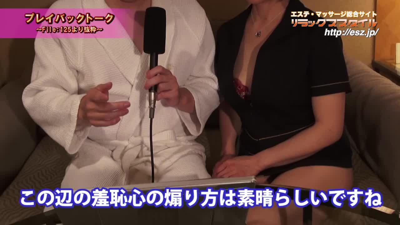 【マッサージ】エロい雰囲気でアロマオイルのマッサージ嬢のサービスの紹介動画です。エロ手コキをしてもらえます。