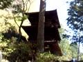 榛名神社(参道・ダイジェスト)